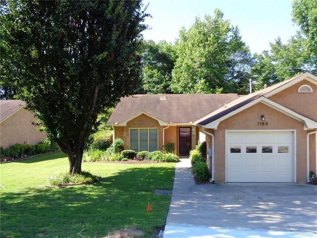 7160 Woodridge Lane, Union City, GA 30291 (MLS #6901418) :: Rock River Realty
