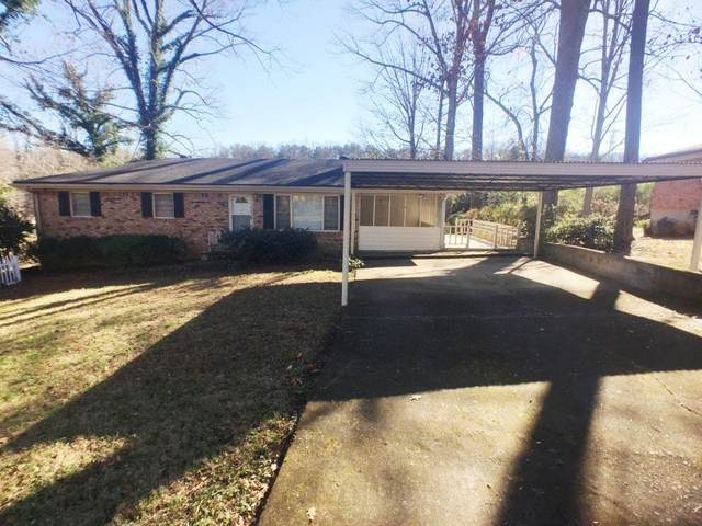 629 Moselle Drive SW, Mableton, GA 30126 (MLS #6901785) :: Path & Post Real Estate