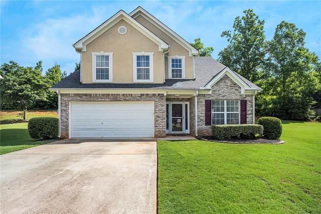 1780 Bennett Drive, Mcdonough, GA 30253 (MLS #6901856) :: North Atlanta Home Team