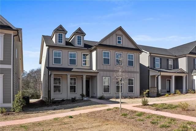 3667 Madison Street, College Park, GA 30337 (MLS #6902419) :: Path & Post Real Estate