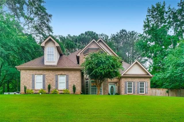 128 Haven Ridge Drive, Mcdonough, GA 30253 (MLS #6902563) :: Maximum One Partners