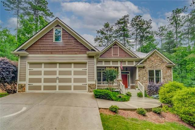 106 Fort Wayne Drive, Waleska, GA 30183 (MLS #6902728) :: North Atlanta Home Team