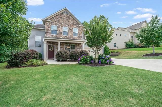 1581 Adams Avenue, Braselton, GA 30517 (MLS #6902839) :: North Atlanta Home Team