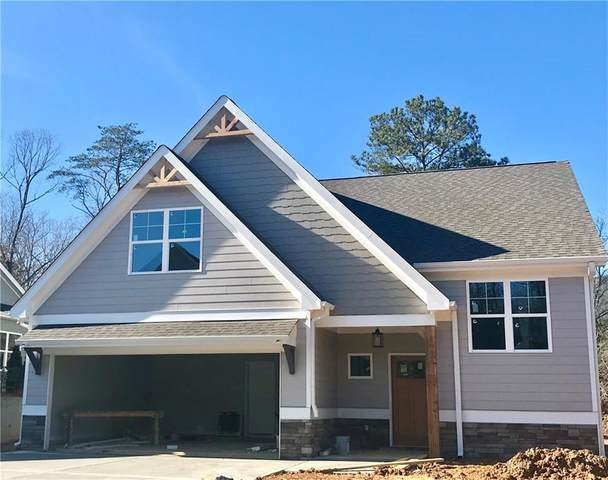 702 Deer Trail, Waleska, GA 30183 (MLS #6903625) :: North Atlanta Home Team