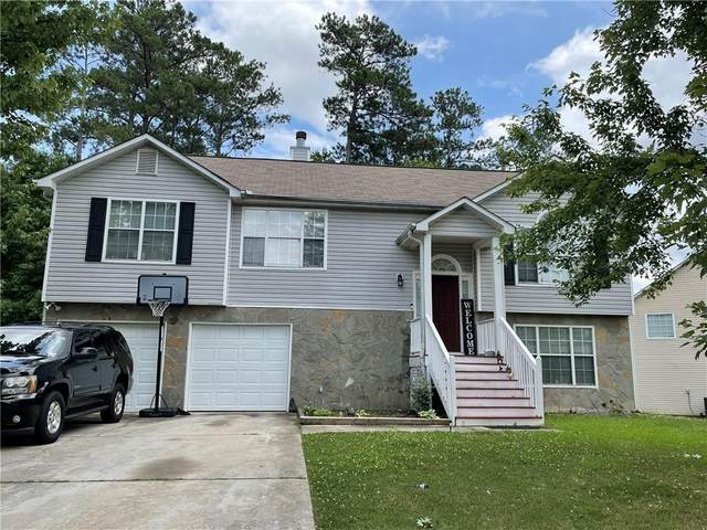 10580 Marigold Court, Hampton, GA 30228 (MLS #6904049) :: North Atlanta Home Team