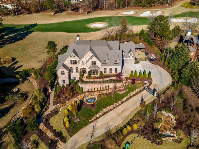 3084 Watsons Bend, Milton, GA 30004 (MLS #6905264) :: North Atlanta Home Team