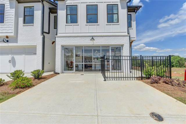 121 Cannondale Drive #48, Winder, GA 30680 (MLS #6905383) :: Dillard and Company Realty Group