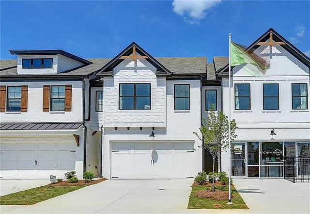 66 Cannondale Drive #36, Winder, GA 30680 (MLS #6905495) :: Dillard and Company Realty Group