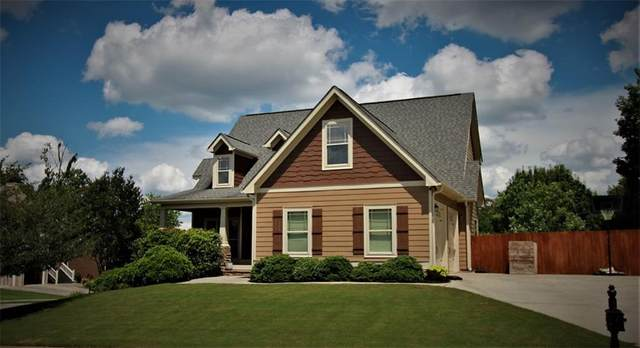 11 Barnsley Court, Adairsville, GA 30103 (MLS #6905705) :: North Atlanta Home Team