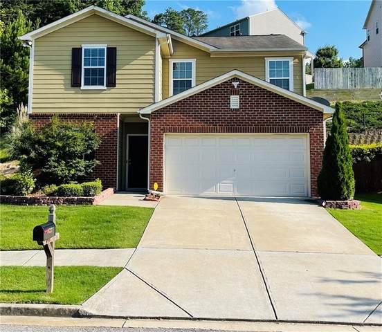 6337 Barker Station Walk, Sugar Hill, GA 30518 (MLS #6905813) :: North Atlanta Home Team