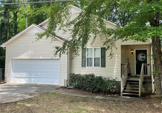 213 B Green Acre Lane, Cartersville, GA 30121 (MLS #6905940) :: North Atlanta Home Team