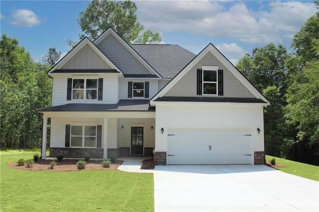 8715 Hardwood Trail, Lula, GA 30554 (MLS #6906095) :: North Atlanta Home Team
