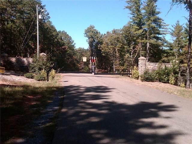 1854 Hunter Drive, Talking Rock, GA 30175 (MLS #6906227) :: Path & Post Real Estate