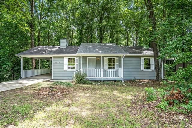 1873 Guardian Way, Lawrenceville, GA 30043 (MLS #6906359) :: North Atlanta Home Team
