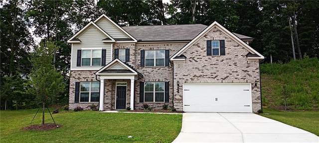 5065 Cooper Farm Drive, Buford, GA 30518 (MLS #6907292) :: North Atlanta Home Team
