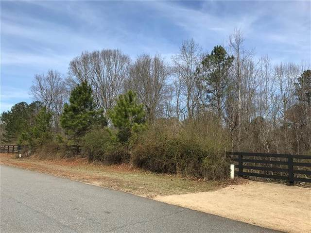 106 Belmont Drive, Canton, GA 30115 (MLS #6907586) :: North Atlanta Home Team