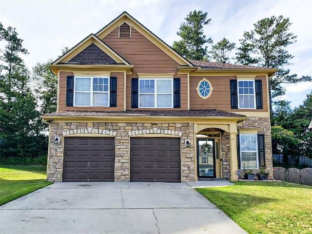 255 Limestone Place, Union City, GA 30291 (MLS #6909147) :: North Atlanta Home Team