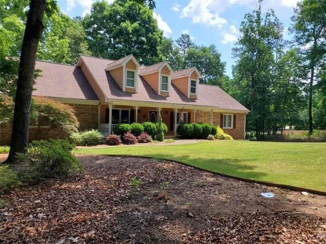 260 Allie Drive, Mcdonough, GA 30252 (MLS #6909320) :: North Atlanta Home Team