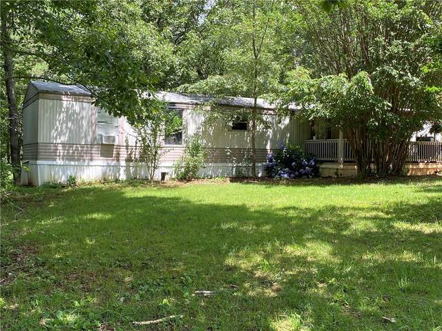 486 Mountain Lake Drive, Jasper, GA 30143 (MLS #6909439) :: Dawn & Amy Real Estate Team