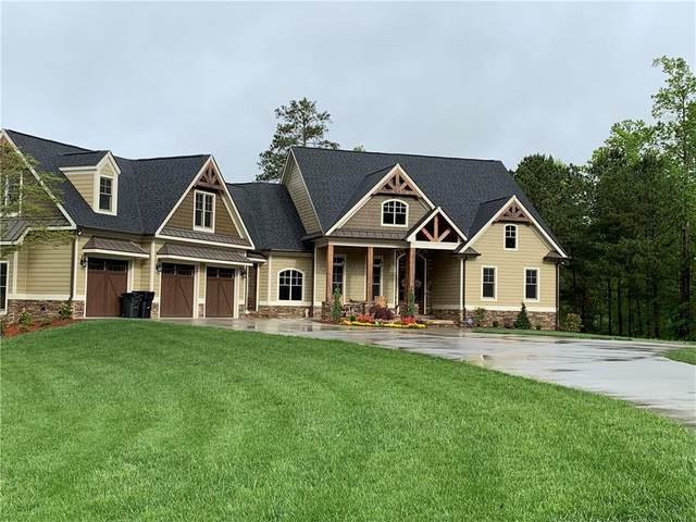 457 Arlington Way, Canton, GA 30114 (MLS #6909902) :: Path & Post Real Estate