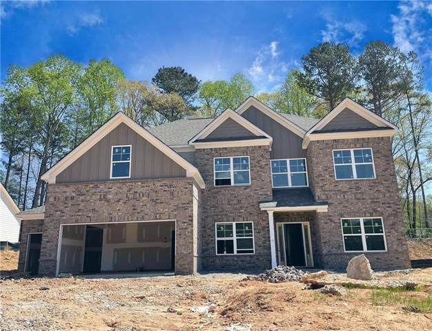2088 Sidney Cove Court, Buford, GA 30518 (MLS #6909957) :: The Gurley Team