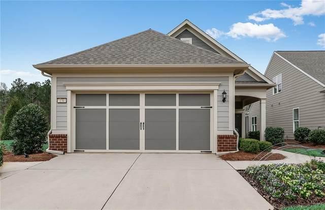 262 Brunswick Drive, Griffin, GA 30223 (MLS #6911300) :: North Atlanta Home Team