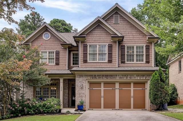 1856 Canmont Drive NE, Brookhaven, GA 30319 (MLS #6912092) :: Charlie Ballard Real Estate