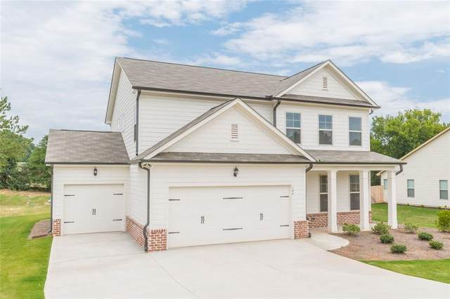104 Candler Park Drive, Winder, GA 30680 (MLS #6913098) :: AlpharettaZen Expert Home Advisors
