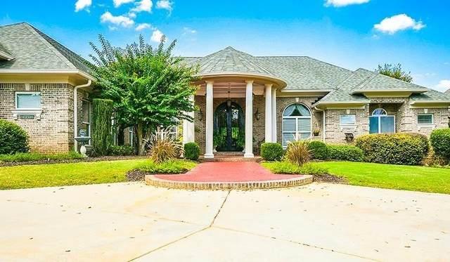 124 Orchard Park Drive, Mcdonough, GA 30253 (MLS #6913421) :: North Atlanta Home Team