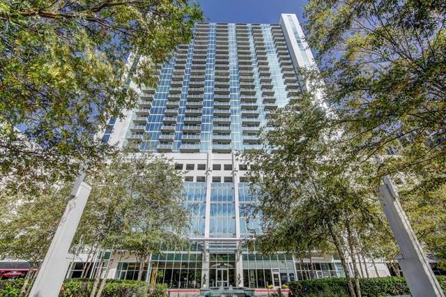 3324 Peachtree Road NE #1701, Atlanta, GA 30326 (MLS #6913822) :: The Kroupa Team | Berkshire Hathaway HomeServices Georgia Properties