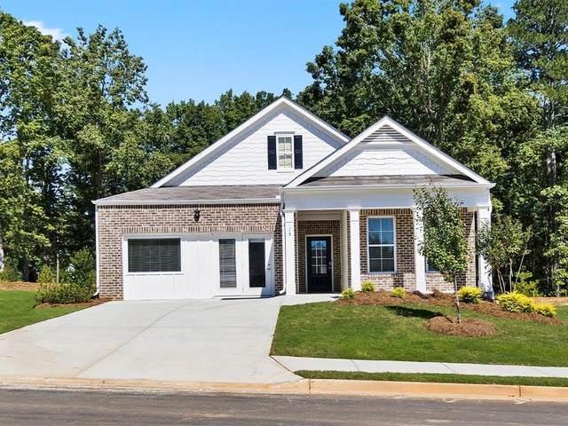 133 Cranberry Blossom Way, Dallas, GA 30132 (MLS #6914593) :: AlpharettaZen Expert Home Advisors