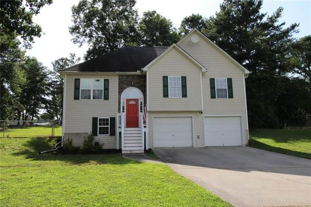 110 O Hara Drive, Rockmart, GA 30153 (MLS #6914612) :: North Atlanta Home Team