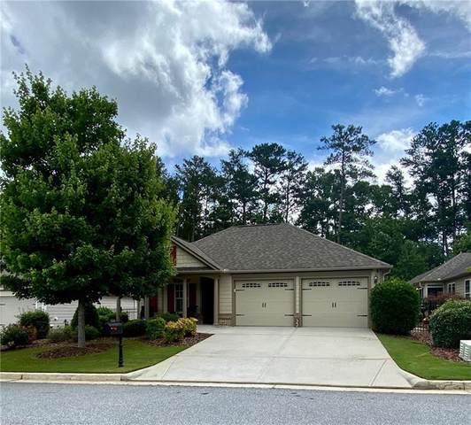 4698 Biscayne Circle, Powder Springs, GA 30127 (MLS #6914750) :: North Atlanta Home Team