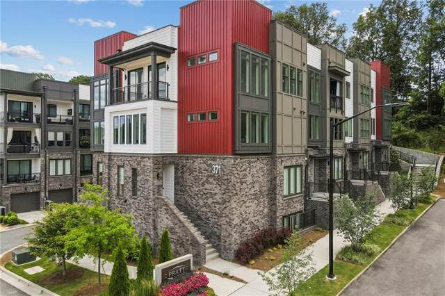 371 Pratt Drive SE #202, Atlanta, GA 30315 (MLS #6914960) :: The Atlanta Real Estate Group