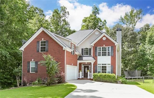 139 Loam Drive, Mcdonough, GA 30252 (MLS #6915464) :: North Atlanta Home Team