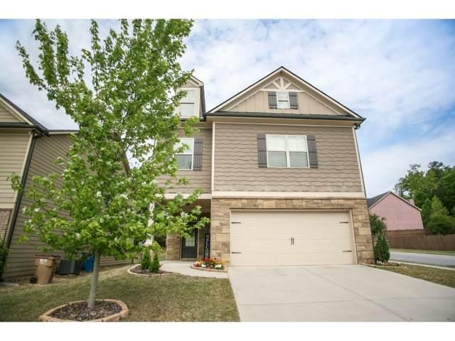 7421 Silk Tree Pointe, Braselton, GA 30517 (MLS #6915537) :: AlpharettaZen Expert Home Advisors