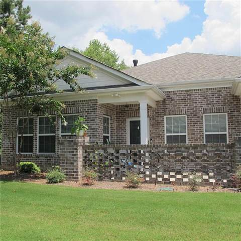 351 Villa Park Circle, Stone Mountain, GA 30087 (MLS #6916930) :: North Atlanta Home Team