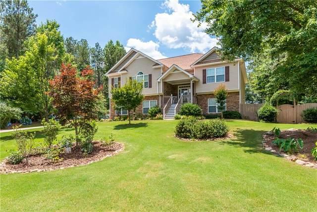 7337 Strickland Manor Way, Winston, GA 30187 (MLS #6917161) :: North Atlanta Home Team