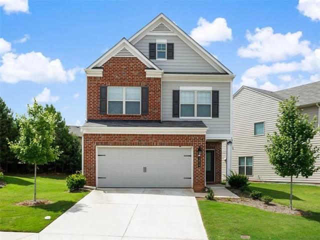 1859 Charcoal Ives Road, Lawrenceville, GA 30045 (MLS #6917229) :: North Atlanta Home Team