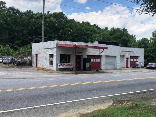 1200 Us Highway 41 N, Calhoun, GA 30701 (MLS #6917281) :: North Atlanta Home Team