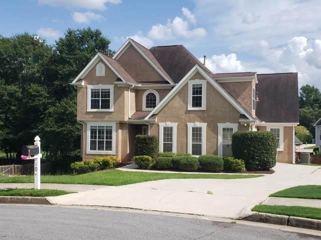 104 Talon Place, Mcdonough, GA 30253 (MLS #6917305) :: North Atlanta Home Team