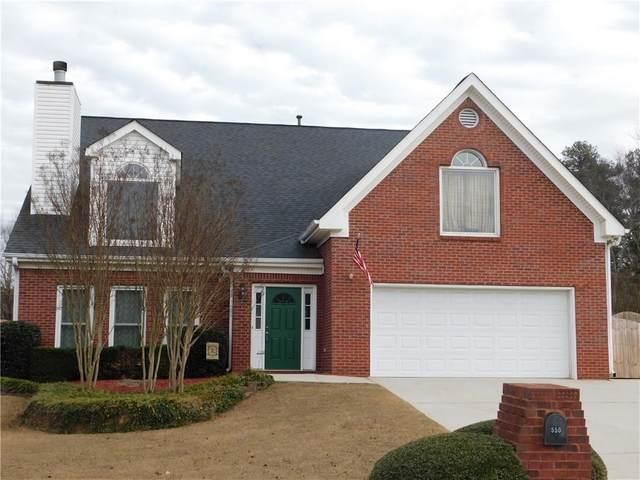 550 Johns Landing Way, Lawrenceville, GA 30045 (MLS #6917577) :: Virtual Properties Realty
