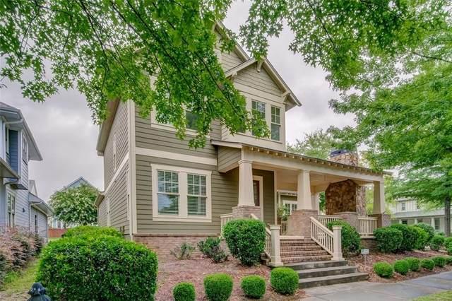3240 Ancoats Street, Douglasville, GA 30135 (MLS #6917901) :: RE/MAX Paramount Properties