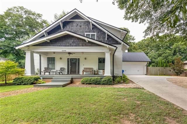 2506 Memorial Drive SE, Atlanta, GA 30317 (MLS #6918114) :: AlpharettaZen Expert Home Advisors