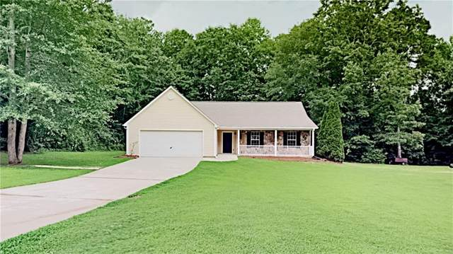1507 Nunnally Way, Monroe, GA 30655 (MLS #6918591) :: North Atlanta Home Team