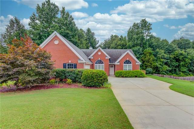 41 Blue Grass Drive, Jefferson, GA 30549 (MLS #6918939) :: North Atlanta Home Team
