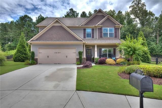 138 Pine Hill Court, Dallas, GA 30132 (MLS #6919460) :: Kennesaw Life Real Estate