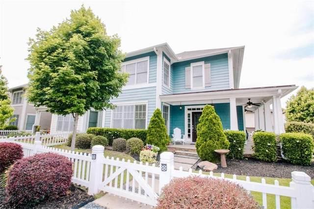 1366 Dupont Park NW, Atlanta, GA 30318 (MLS #6919569) :: The Kroupa Team | Berkshire Hathaway HomeServices Georgia Properties
