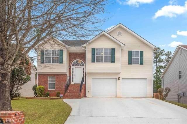 11752 Spring Lake Way, Fayetteville, GA 30215 (MLS #6919676) :: North Atlanta Home Team