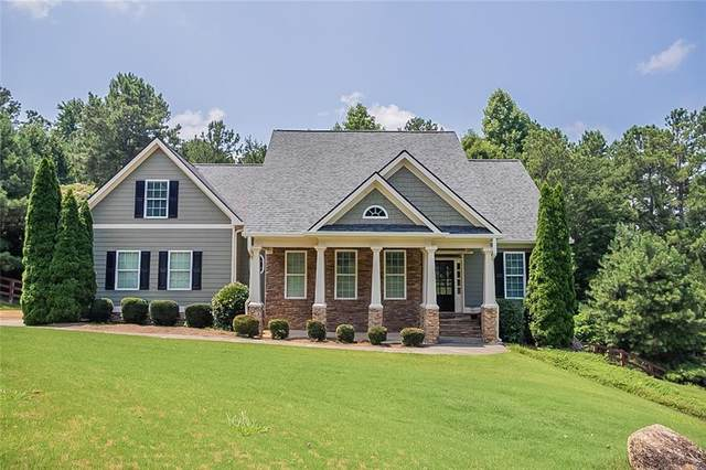 12 Isabella Court NE, Cartersville, GA 30121 (MLS #6919795) :: North Atlanta Home Team